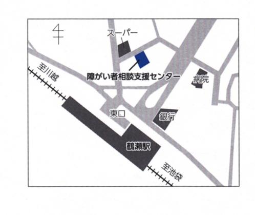 富士見市障がい者基幹相談支援センターがオープン|富士見市